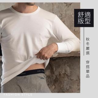 【SunFlower 三花】衛生褲.保暖褲.保暖(2件組)