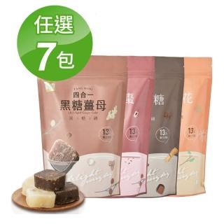【糖鼎】黑糖磚 經濟包 任選7包(13入/包)