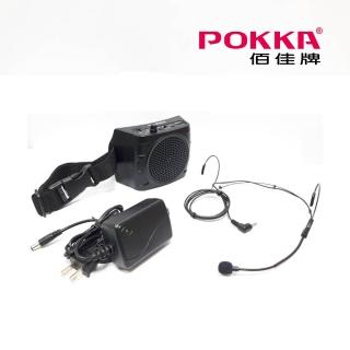 【POKKA】PA-401充電腰掛教學擴音器(續航力8-10小時/聲音清晰/重量輕巧迷你/導覽賣場皆適用)