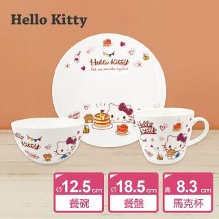【SANRIO 三麗鷗】Hello Kitty 餐具三件組(餐盤+碗+馬克杯)