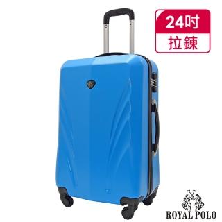 【ROYAL POLO】24吋  輕舞飛揚ABS硬殼箱/行李箱(3色任選)