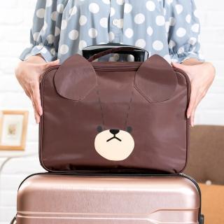 【小熊學校】輕便旅行收納袋