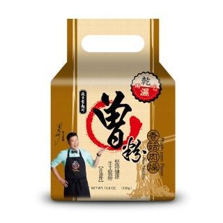【曾拌麵】香菇肉燥/紅蔥肉燥/麻辣肉燥(一袋4入)