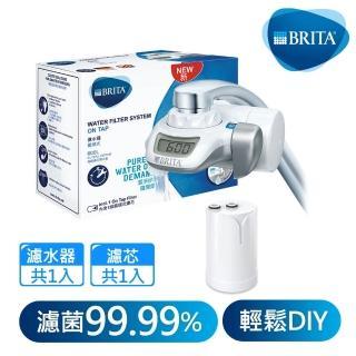 【BRITA】On Tap 濾菌龍頭式濾水器(內含1支濾芯)