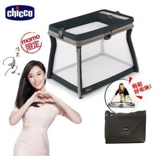 【Chicco】Fastasleep多功能魔術遊戲床(momo限定)