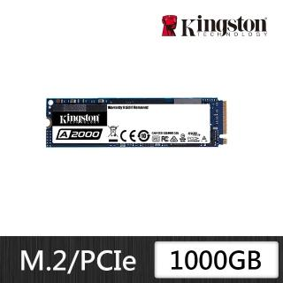 【Kingston 金士頓】★A2000 1000GB NVME PCIe Gen3 固態硬碟(SA2000M8/1000G)