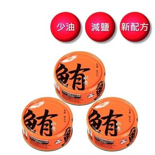 【好媽媽】無添加水煮鮪魚 130g/入(3入)