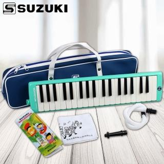 【美佳音樂】SUZUKI MX-37D 鈴木 37鍵口風琴-學校團體指定使用(口風琴)