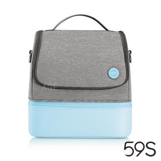 【59S】紫外線消毒媽咪包-藍色 SZD17-P14-BU