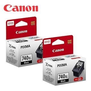 【Canon】PG-740XL