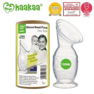 【haakaa】新升級版第二代真空吸力小花集乳瓶(150ML)