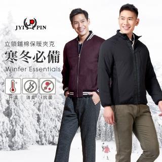 【JYI PIN 極品名店】羊毛毛呢大衣(多色選)