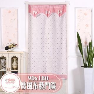 【小銅板】歐風系列門簾風水簾(多款可選)