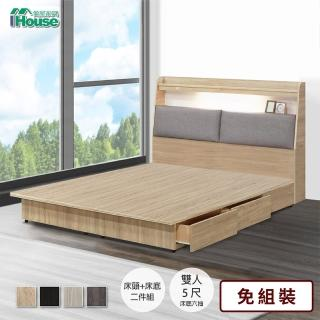 【IHouse】宮崎 燈光插座床頭、收納抽屜床底 二件組(雙人5尺)