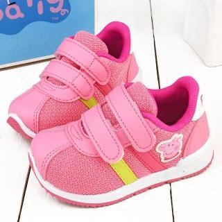【童鞋城堡】佩佩豬透氣運動鞋 粉紅豬小妹(PG8557-粉)