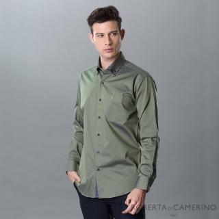 【ROBERTA 諾貝達】進口素材 台灣製 合身版 純棉商務型男點點長袖襯衫(綠色)