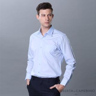 【ROBERTA 諾貝達】台灣製 合身版 商務型男 素面長袖襯衫(藍色)