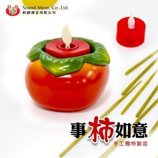 【新韻傳音】事柿如意-LED電子蠟燭組(好柿成雙-二入組)