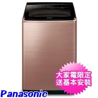 【送14吋DC扇★國際牌】20公斤變頻直立式洗衣機(NA-V200EBS-B)