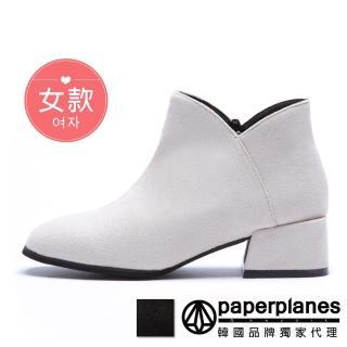 【Paperplanes】韓國空運/版型正常。柔軟絨面4cm側拉鍊V口顯瘦粗跟中跟踝靴(7-309851共2色/現+預)/