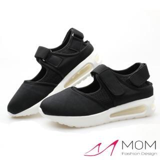 【MOM】彈力網布魔鬼粘氣墊休閒鞋(黑)