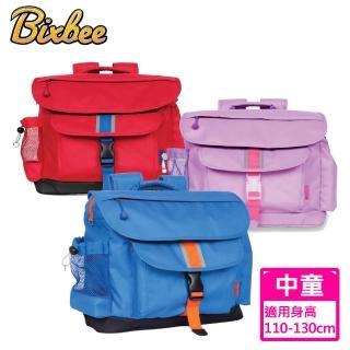 【Bixbee】經典系列中童輕量舒壓背書包(3色可選)