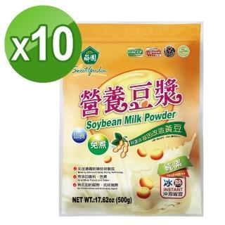 【薌園】非基改營養豆漿(500gX10袋)