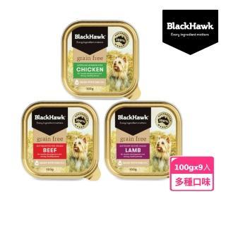 【BlackHawk】黑鷹鮮食餐盒組合100g-9入多口味任選(液態黃金 鴯苗油  100%澳洲食材)