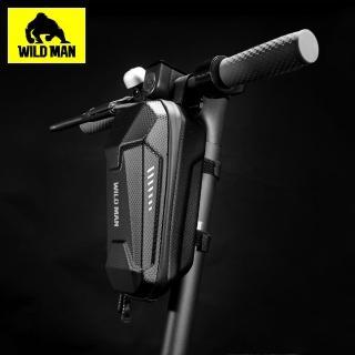 【WILD MAN】自行車滑板車首袋EVA硬殼防水收納包