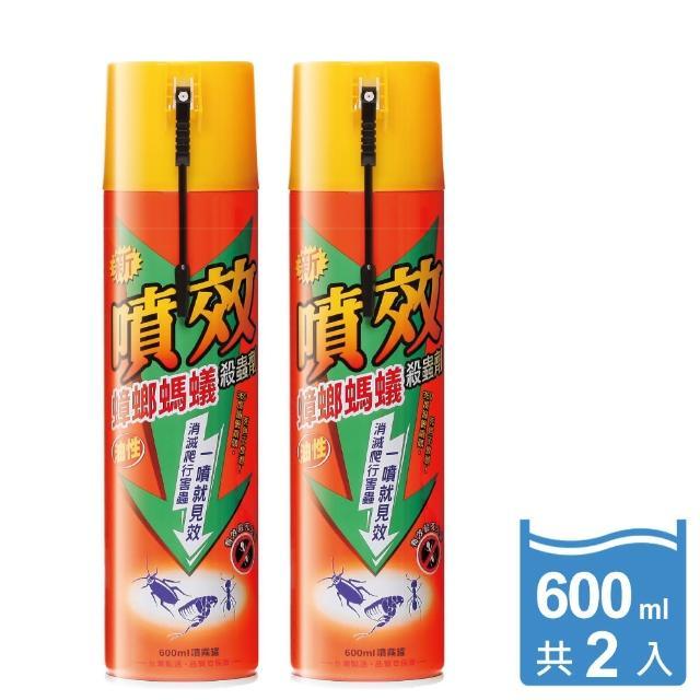 【噴效】蟑螂螞蟻噴霧殺蟲劑600ml(2入)/