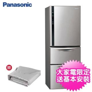 【Panasonic 國際牌】468公升一級能效智慧節能變頻三門冰箱(NR-C479HV-L 絲紋灰)