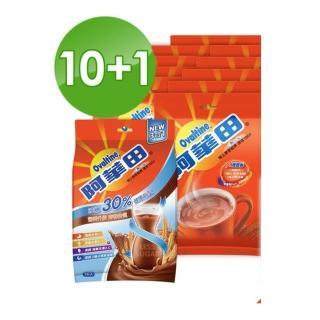 【阿華田】營養巧克力麥芽飲品20gx13入*10包+減糖巧克力營養麥芽飲品14入