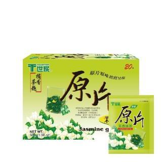 【T 世家】原片茉香綠茶茶包(2.8g*20包)