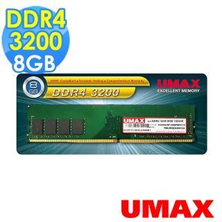 【UMAX】DDR4 3200 8GB 桌上型記憶體(1024x8)