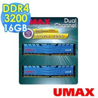 【UMAX】DDR4 3200 16GB 桌上型記憶體(8G*2/ 1024x8/ 含散熱片)