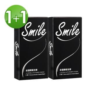 【SMILE史邁爾】買1送1三合一保險套衛生套(12入x2盒)