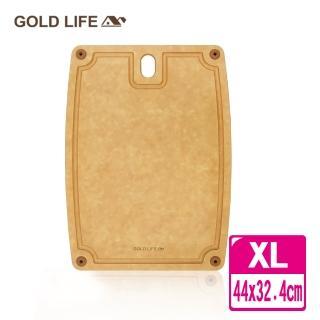 【GOLD LIFE】美國原木不吸水抗菌砧板-XL(木纖維 / 松木)