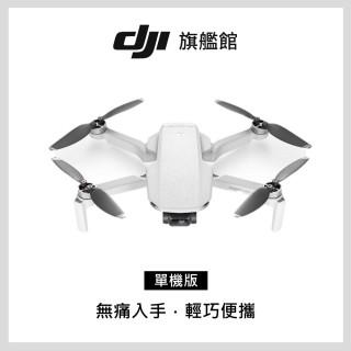 【DJI】Mavic Mini 單機版(聯強國際貨)