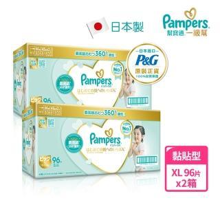 雙12限定  $1212/箱【幫寶適】一級幫紙尿褲/尿布 XL 96片X2箱 日本原裝