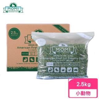 【MOMI 摩米】特級第一割級提摩西草 2.5kg