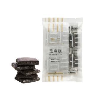 【囤糧必備】【CHU SHIN WU ER 無二】當代系列_芝麻糕(300g)