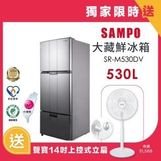 【★SAMPO 聲寶】535公升 三門變頻時尚冰箱(SR-M530DV)
