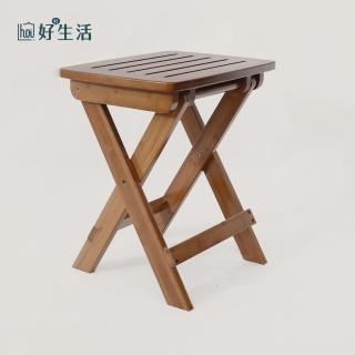 【hoi!】竹藝竹製好收納摺疊椅43cm茶色