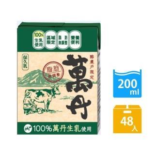 【萬丹】保久乳x200ml24入x2箱(共48入)