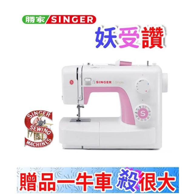 【SINGER