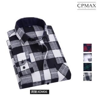 【CPMAX】韓版法蘭絨經典格子襯衫 法蘭絨襯衫 格子襯衫 長袖襯衫 男上班襯衫 百搭襯衫 男生休閒襯衫(B56)