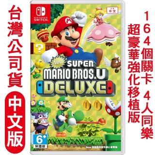 【Nintendo 任天堂】NS Switch New 超級瑪利歐兄弟 U 豪華版(- 中文版)