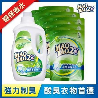 【毛寶兔】超酵素制臭抗菌防霉洗衣精1+9件組(2000g+1800gX9)