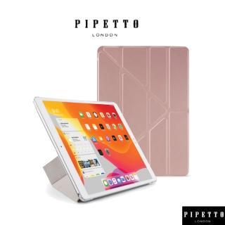 【Pipetto】iPad 10.2吋 2019 Origami 多角度多功能保護套 玫瑰金透明背蓋(iPad保護套)
