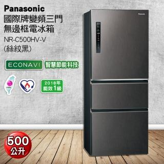 【Panasonic 國際牌★送吸濕毯】500公升一級能效三門變頻冰箱(NR-C500HV-V 絲紋黑)